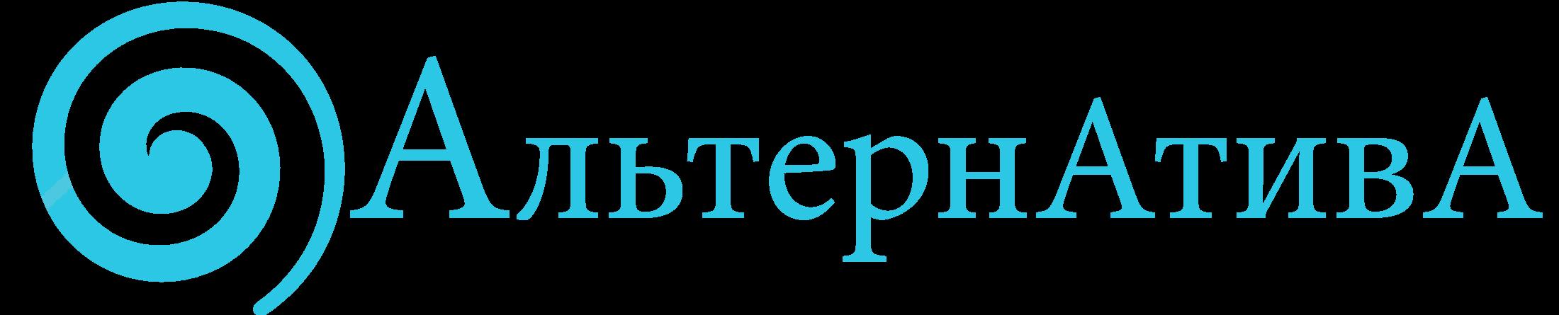 Пергаментная бумага с доставкой по всей России - Альтернатива